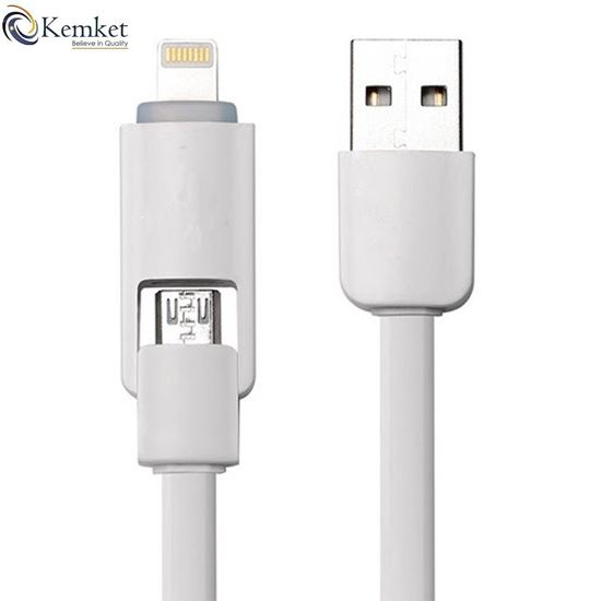 Picture of 2 in 1 Port USB Sync Data Cable Charger High Speed Micro for iPhone & Andriod 1m WHITE
