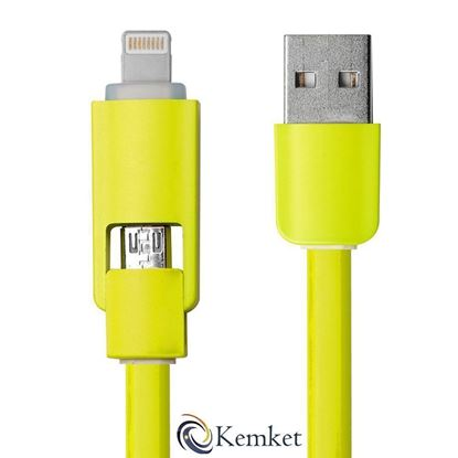 Picture of Charging Cable - 2 In 1 Micro USB data cable for iPhone and Android 1m GREEN