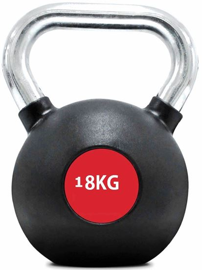 Picture of Kemket Home Gym Fitness Exercise Kettle bell workout training 18kgs
