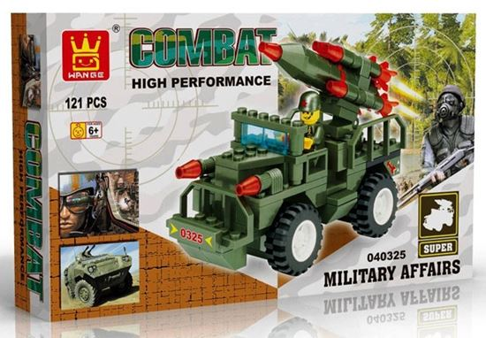 Picture of Combat Military Afairs Jeep with a rocket launcher Building Set 121 Pcs