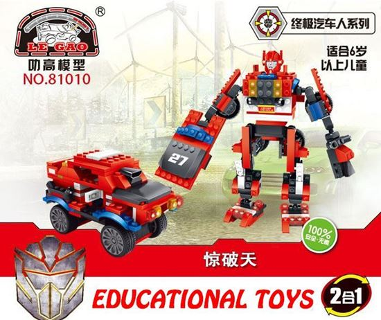 Picture of Le Gao Building Blocks Universe Robot No.81010