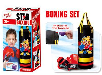 Picture of Star Boxing Set With Sound
