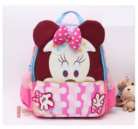 Picture of Minnie Small backpack bag 12 X 11 X 3  inch PINK