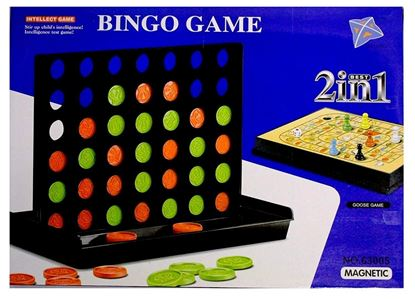 Picture of Children 2-in-1 game Bingo and Snake Ladders Game
