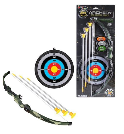 Picture of Kids Archery Set With Arrows Target Infrared  Archery Shooting Game Black