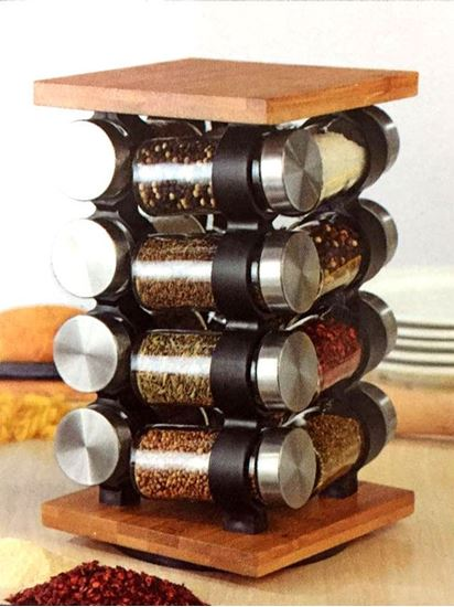 Picture of Baccarat 17 Piece Bamboo Spice Carousel 16 pcs Jar