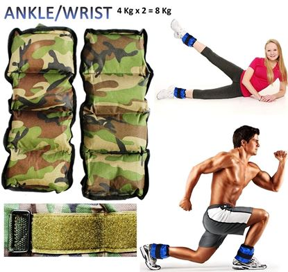Picture of Kemket Ankle Wrist Weights Running Exercise Adjustable Wrist Strength Gym Fitness Resistant Training Straps 8KG
