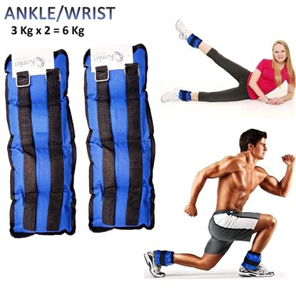 Picture of Kemket Ankle Wrist Weights Running Exercise Adjustable Wrist Strength Gym Fitness Resistant Training Straps 6kg