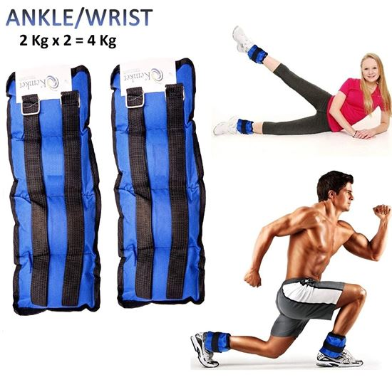Picture of Kemket Ankle Wrist Weights Running Exercise Adjustable Wrist Strength Gym Fitness Resistant Training Straps 4kg