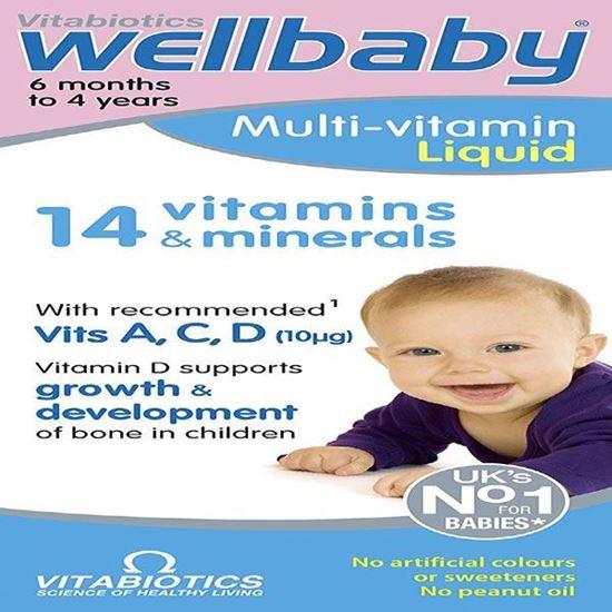 Picture of Vitabiotics Wellkid Baby Syrup 150ml